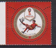 Oman (2018) - Set -  /  World Cup Russia - Soccer - Football - Calcio - Fussball - 2018 – Russia