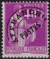 FRANCE Préo  70 * MLH Type Paix (CV 7,50 €) - Préoblitérés