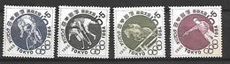 NIP004 - 1963 GIAPPONE - PREOLIMPICA TOKIO 1964 - NUOVI - 1926-89 Imperatore Hirohito (Periodo Showa)