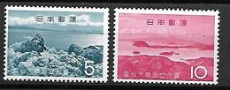 NIP006 - 1963 GIAPPONE - PARCHI NAZIONALI - NUOVI - 1926-89 Imperatore Hirohito (Periodo Showa)