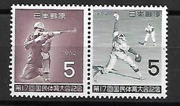 NIP007 - 1962 GIAPPONE - INCONTRI SPORTIVI NAZIONALI - NUOVI - 1926-89 Imperatore Hirohito (Periodo Showa)