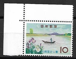 NIP009 - 1962 GIAPPONE - PARCO NAZIONALE SUIGO - NUOVI - 1926-89 Imperatore Hirohito (Periodo Showa)