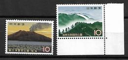 NIP010 - 1962 GIAPPONE - PARCHI NAZIONALI KINKOWAN E KONGO IKOMA - NUOVI - 1926-89 Imperatore Hirohito (Periodo Showa)