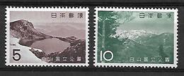 NIP012 - 1963 GIAPPONE - PARCO NAZIONALE DI HAKUSAN - NUOVI - 1926-89 Imperatore Hirohito (Periodo Showa)