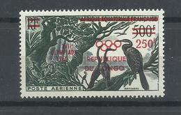 CONGO    YVERT AEREO 1   MNH  ** - República Del Congo (1960-64)