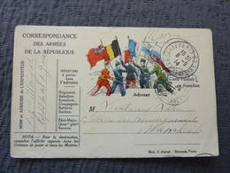 CORRESPONDANCE MILITAIRE 1914/1918 PARIS MARRAKECH MILITARIA TBE - France