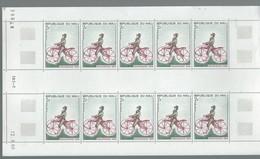 MALI  Feuille De 10 Timbres   Vélo DRAISIENNE 1809     Coin Daté Du 12/8/1968 - Mali (1959-...)