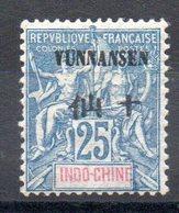 YUNNANFOU - YT N° 8 - Neuf * - MH - Cote: 8,00 € - Yunnanfou (1903-1922)