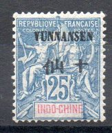 YUNNANFOU - YT N° 8 - Neuf * - MH - Cote: 8,00 € - Yunnanfu (1903-1922)