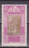 GUINEE   N°  YVERT  :  112  NEUF AVEC  CHARNIERES      ( Ch 1/02  ) - Unused Stamps