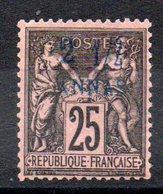 ZANZIBAR - YT N° 5 - Neuf Sg - Cote: 20,00 € - Zanzibar (1894-1904)