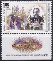 ISRAEL 1991 Mi-Nr. 1197 ** MNH - Ungebraucht (mit Tabs)