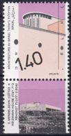ISRAEL 1991 Mi-Nr. 1187 II ** MNH - Ungebraucht (mit Tabs)