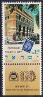 ISRAEL 1990 Mi-Nr. 1176 ** MNH - Ungebraucht (mit Tabs)