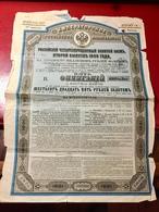 Gt  Impérial  De  Russie  Emprunt  Russe  4 % Or  1890---- Titre De 5 Obligations  De  125  Roubles  Or - Russie