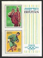 BHU001 - 1964 BHOUTAN - OLIMPIADI DI TOKIO -  NUOVI - Bhutan