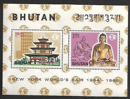 BHU003 - 1965 BHOUTAN - ESPOSIZIONE INTERNAZIONALE NEW YORK -  NUOVO - Bhutan