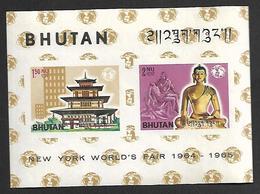 BHU004 - 1965 BHOUTAN - ESPOSIZIONE INTERNAZIONALE NEW YORK -  NUOVO NON DENTELLATO - Bhutan