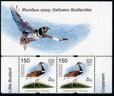 "KYRGYZSTAN/Kyrghizistan EUROPA 2019 ""Bird Of The Year"" Se-Tenant** PAIR - 2019"