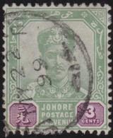Johore     .   SG     .   41a      .      O         .     Cancelled      .   /    .  Gebruikt - Johore
