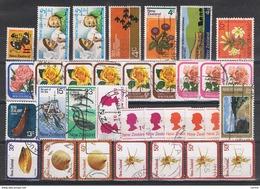 NUOVA ZELANDA:  1971/78  MISCELLANEA  -  LOTTO  34  VAL. US. -  MICHEL  561//763 - Usati