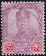 Johore     .   SG     .   64      .      O         .     Cancelled      .   /    .  Gebruikt - Johore