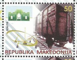 MK 2018-13 HOLOKAUST, MACEDONIA, 1 X 1v, MNH - Treni