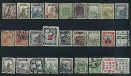 Manciuria Lotto Francobolli Usati E Nuovi (*) - 1932-45 Manciuria (Manciukuo)
