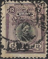 PERU 1918 Portraits - 12c - Black And Lilac (Castilla) FU - Pérou