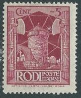1932 EGEO PITTORICA 5 CENT D. 14 MH * - P2-7 - Ägäis