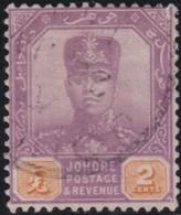 Johore     .   SG     .   90    Multiple Crown        .      O         .     Cancelled      .   /    .  Gebruikt - Johore
