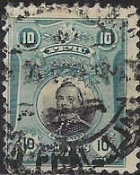 PERU 1918 Portraits - 10c - Black And Blue (Bolognesi) FU - Peru