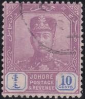 Johore     .   SG     .   93    Multiple Crown        .      O         .     Cancelled      .   /    .  Gebruikt - Johore