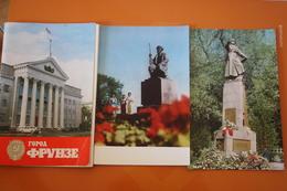 KYRGYZSTAN. Bishkek Capital (Frunze) 16 Postcards Lot  USSR PC 1970s - Kirghizistan
