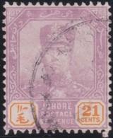 Johore     .   SG     .   94    Multiple Crown        .      O         .     Cancelled      .   /    .  Gebruikt - Johore