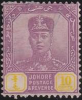 Johore  .   SG     .   112   Multiple Script    .    O  .     Cancelled      .   /    .  Gebruikt - Johore