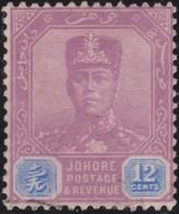 Johore  .   SG     .   114   Multiple Script    .    O  .     Cancelled      .   /    .  Gebruikt - Johore
