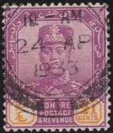 Johore  .   SG     .   115   Multiple Script    .    O  .     Cancelled      .   /    .  Gebruikt - Johore