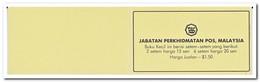 Maleisië 1986, Postfris MNH, Flowers ( Booklet, Carnet ) - Maleisië (1964-...)