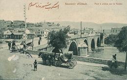 Uskub Skopje Souvenir Pont à Arches Deu Le Vardar  Defect Surface And Crease  Bottom Right Corner - Mazedonien