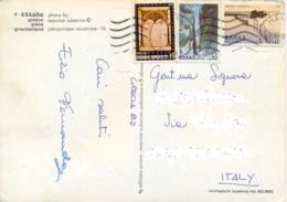 Greece 1982 Picture Postcard To Italy With 5 D. Missolonghi Salt Lake + 10 D. Samarias Gorge + 15 D. Byzantine Book - Storia Postale