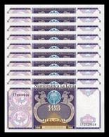 Uzbekistan Lot Bundle 10 Banknotes 100 Sum 1994 Pick 79 SC UNC - Uzbekistán
