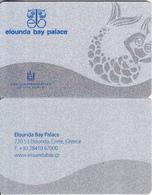 GREECE - Elounda Bay, Hotel Keycard, Used - Chiavi Elettroniche Di Alberghi