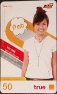 Mobilecard Thailand - True / Orange - Musik - Academy Fantasia 2 - Pat - Thaïland