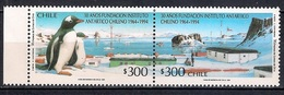 Chile 1994 - The 30th Anniversary Of Chilean Antarctic Institute MINT - Chile