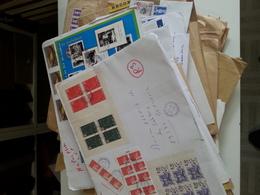 FRANCE  Une Archive Moderne , Sur Enveloppe , Blocs Carnets Etc..... - Stamps