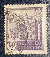 Timbre Russie - Used Stamps