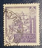Timbre Russie - Oblitérés