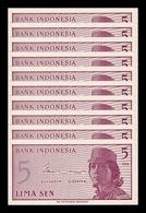 Indonesia Lot Bundle 10 Banknotes 5 Sen 1964 Pick 91 SC UNC - Indonesia