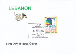Lebanon-Liban LIQUIDATION OFFER,2002-Cultural Capital 1v. On OFFICIAL FDC- SCARCE - SKRILL PAY ONLY - Libanon